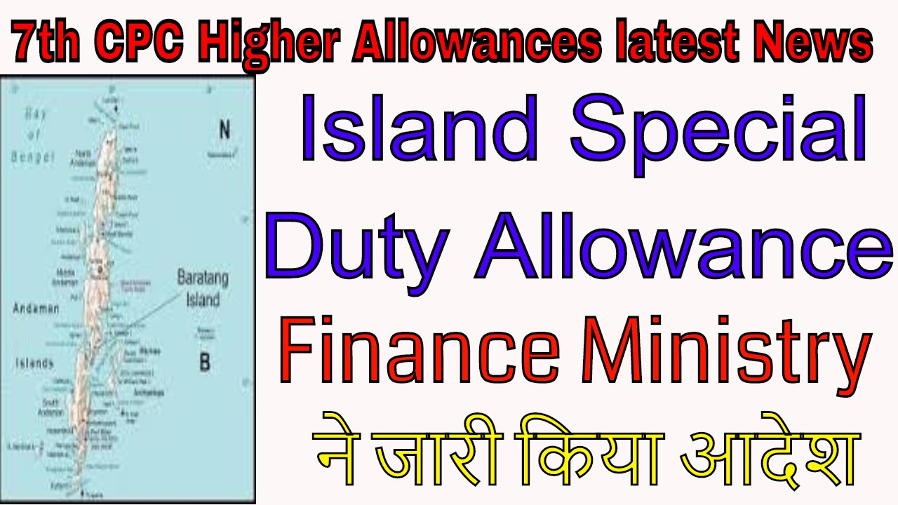 7th Central Pay Commission (CPC) and Defence Forces