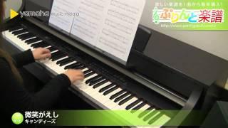 使用した楽譜はコチラ http://www.print-gakufu.com/score/detail/55908/ ぷりんと楽譜 http://www.print-gakufu.com 演奏に使用しているピアノ: ヤマハ Clavinova CLP ...