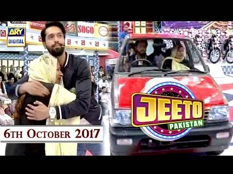 Jeeto Pakistan - 6th October 2017 - ARY Digital Show