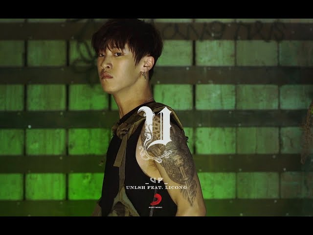 UNLSH feat. LiCong《UP》Official Music Video