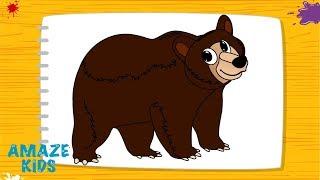 Как Нарисовать Животных Медведя для Детей🐻 Рисунки Своими Руками. Уроки Рисования для Начинающих
