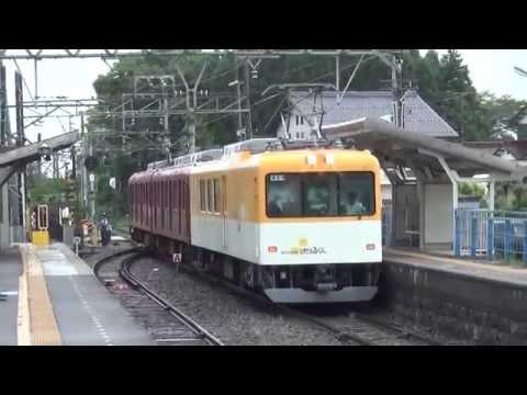 "[FHD]養老鉄道「はかるくん」検測(20150908) Inspection Train ""Hakaru Kun"" on Yoro railway"