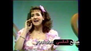 الفنانة عزة بلبع ـــ  تسجيلا نادرا لاغنيتها يا حمام يابني