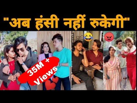 अब हंसी नहीं रुकेगी ?। Best comedy tik tok video 2020 । Tik tok comedy video.