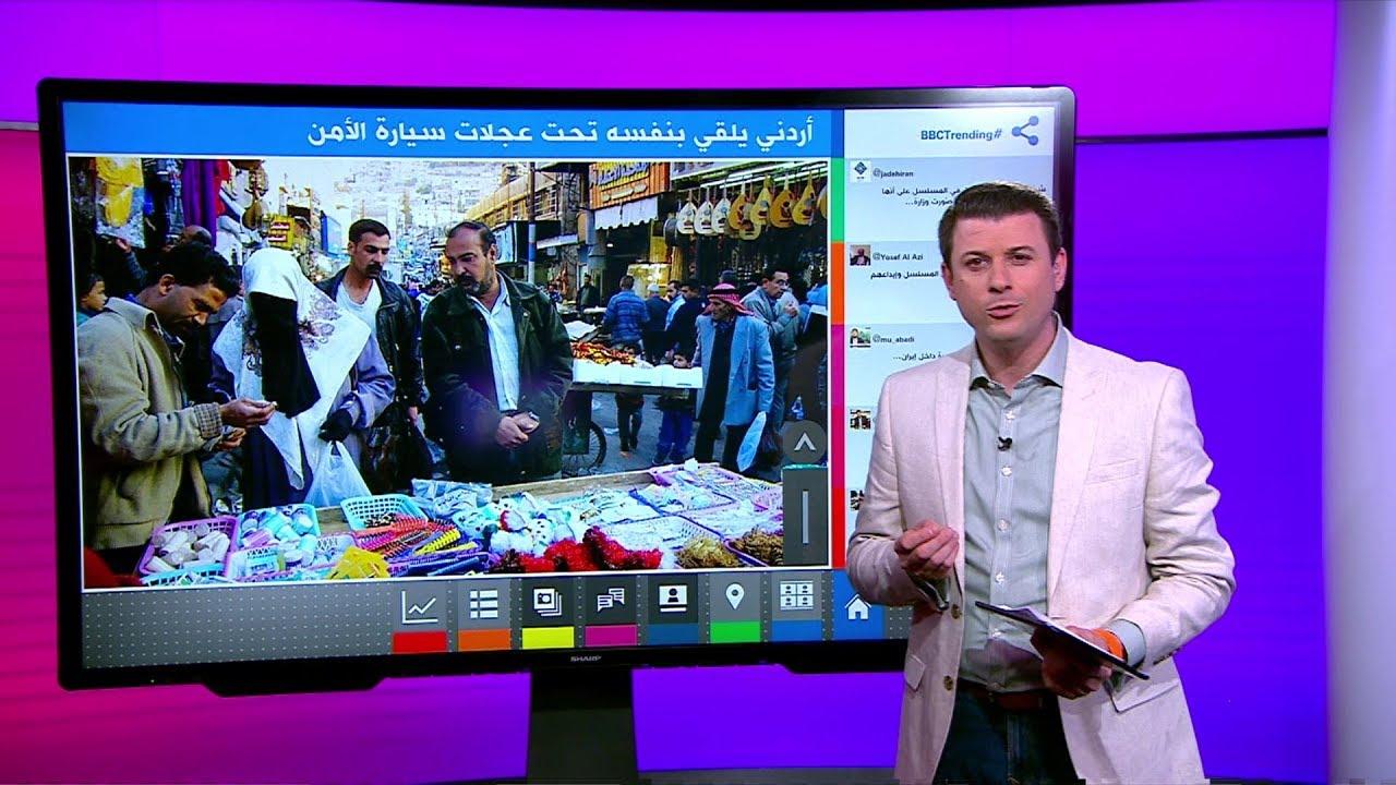أردني تحت عجلات مركبة  أمانة عمان  للاحتجاج على إزالة بسطته