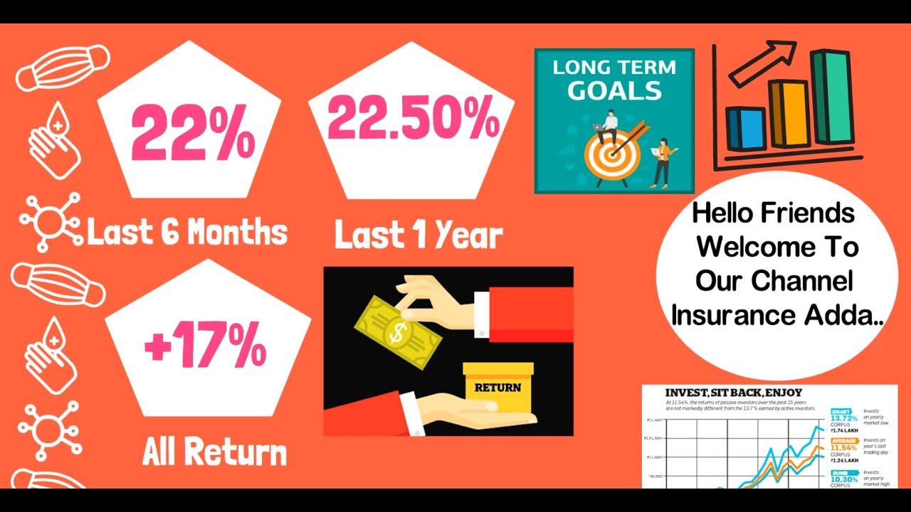 17 to 22% रिटर्न पाने के लिए इस फण्ड में करें डायरेक्ट निवेश। ये फंड आपको कर देगा मालामाल