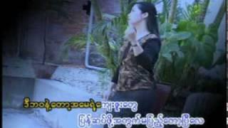 Tu Ye Kaung - Yadanar Oo- Kya Zu Bay Maymay