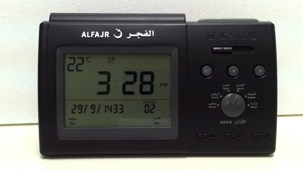 alfajr azan and alarm table clock with 5 different muazzin