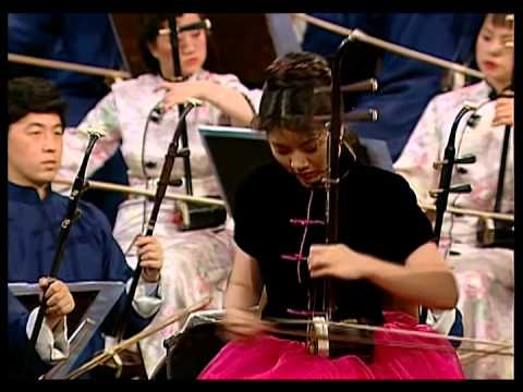 Grand Chinese New Year Concert 1998: Erhu solo by Song Fei