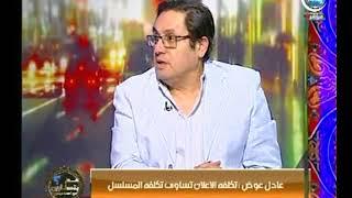 الصحفي هشام يحيي ينتقد تصرفات محمد رمضان :