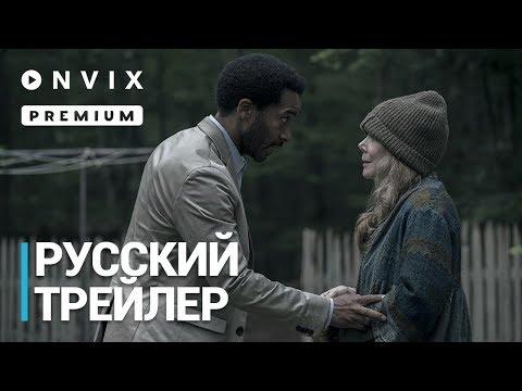 Касл-Рок | Русский трейлер | Сериал [2018, 1-й сезон]