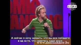 Джош Блю - дебют на Last Comic Standing +Русские субтитры
