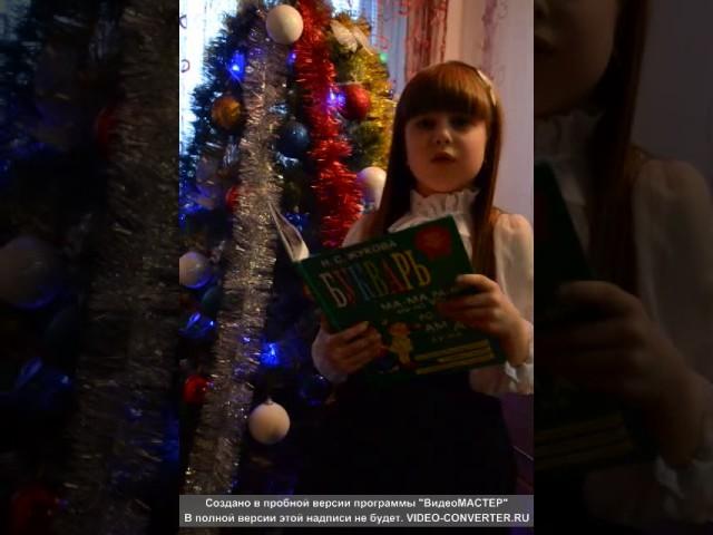 Изображение предпросмотра прочтения – ЕваБугаёва читает произведение «Парус (Белеет парус одинокий…)» М.Ю.Лермонтова