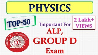 Expected TOP 50 Questions of PHYSICS for RRB ALP/ GROUP D Exam 2018
