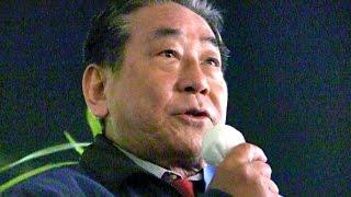 選挙戦最後の訴えは日本国民、全てに対して訴えています!選挙期間関係...