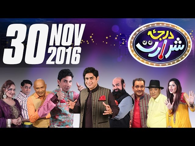 Darja-E-Shararat | SAMAA TV | Abrar Ul Haq | 30 Nov 2016