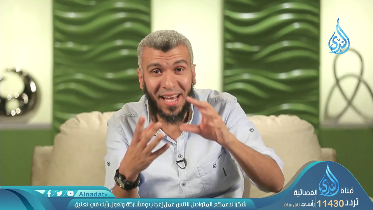 الندى:يغيرنا بواقعية | ح27 | القرآن يغيرنا | الدكتور محمد علي يوسف