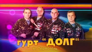 """Концерт гурту """"Долг"""", м.Тернопіль"""
