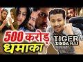 Salman's Tiger Zinda Hai 500 CRORE WORLDWIDE Box Office Collection Soon