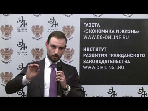 Игорь Озерский. Беседа о Кодексе административного судопроизводства