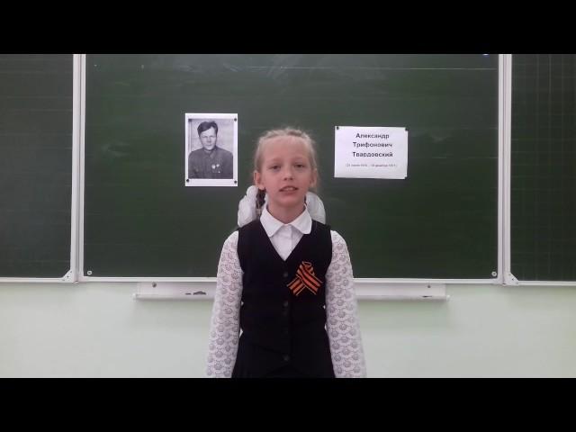 Изображение предпросмотра прочтения – МаринаМоисеева читает отрывок изпроизведения «Я убит подо Ржевом» А.Т.Твардовского