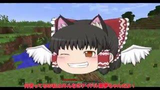 見習い霊夢のマインクラフト part2 【マイクラゆっくり実況】 thumbnail