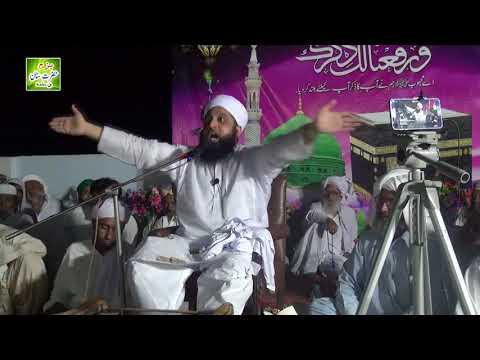 part .2 Hazrat allama mufti Ghufran Mahmood Sialvi lasbela Balochistan 16 september 2017