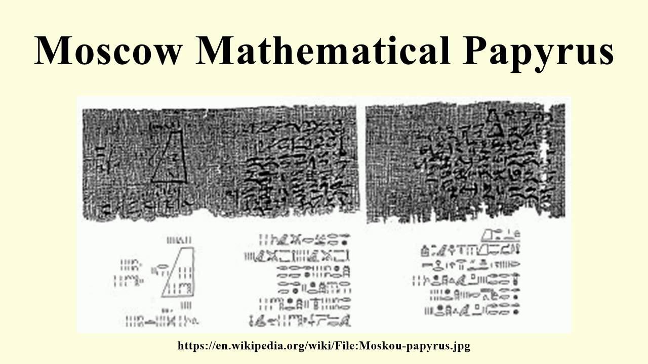 Moscow Papyrus ile ilgili görsel sonucu