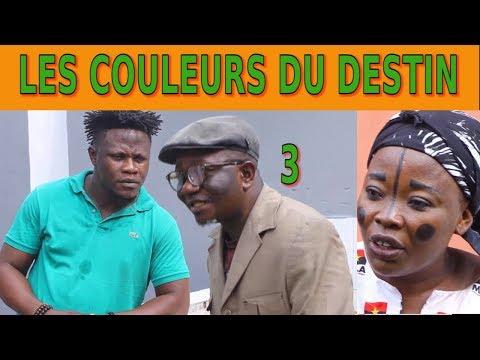 LES COULEURS DU DESTIN Ep 3 Theatre Congolais avec Vue de Loin,Daddy,Omary,Moseka,Princesse,Moseka