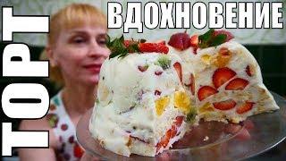Фруктовый торт без выпечки Простой рецепт к чаю на десерт
