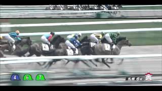 2015 8 2  札幌6R メイクデビュー札幌 エネスク