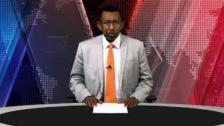 ESAT DC Daily News Tue 03 July 2018