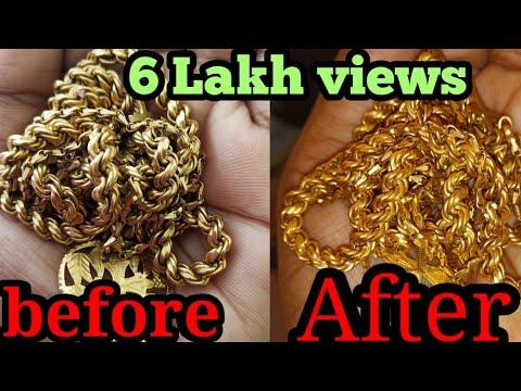 How to clean gold jewelry at home  \தங்க நகைகளை வீட்டிலேயே சுத்தம் செய்வது எப்படி