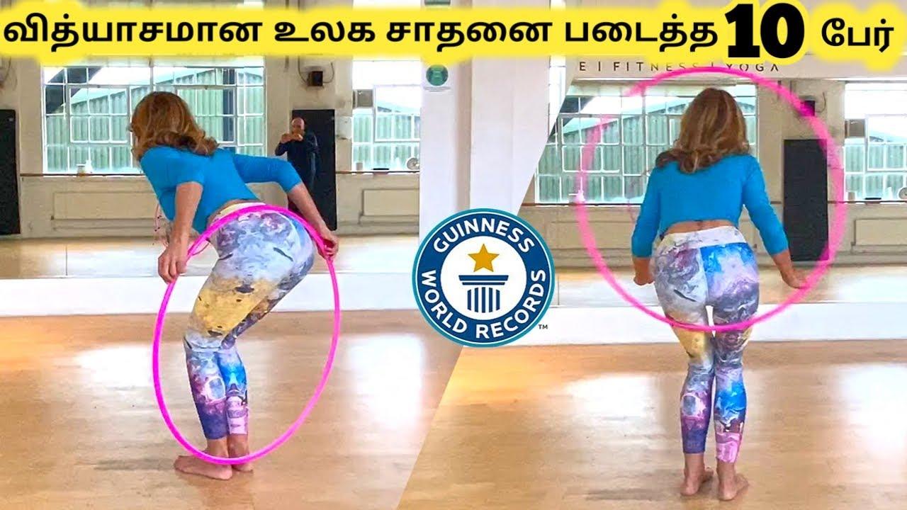 வித்யாசமான சாதனைகள் || Amazing Records in the World || Tamil Galatta News