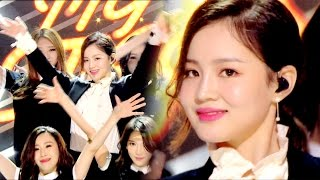 《CUTE》 LEE HI(이하이) - My Star @인기가요 Inkigayo 20160424 Mp3