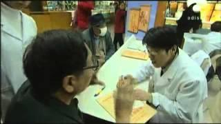 Medicina Tradicional China - Documental nº2 - odisea