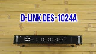 коммутатор D-Link DES-1024A