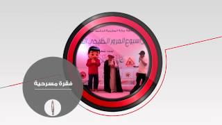 برومو أسبوع المرور الخليجي عام 2015