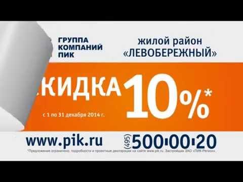Жилой район Москва А101 в Коммунарке: отзывы, цены