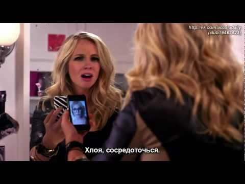 Dating Rules from My Future Self - 2x06 - LEGENDADO from YouTube · Duration:  12 minutes 20 seconds