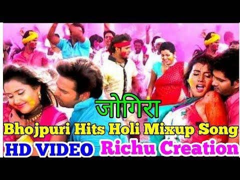 Jogira Sa Ra Ra - Bhojpuri Mixup Holi Song - Pawan Singh, Akshara, Kajal, Khesari Lal, Smriti Sinha
