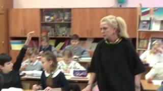 Фрагмент урока учителя начальных классов Панцыревой Г.Б.