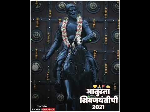 #chatrapati-shivaji-maharaj-dj-remix-status-🚩-|-#jayshivray-|-chatrapati-shivaji-maharaj-status