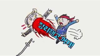 """금속노조 투쟁사업장 """"당신은 나의 희망"""" (3) 민주노…"""