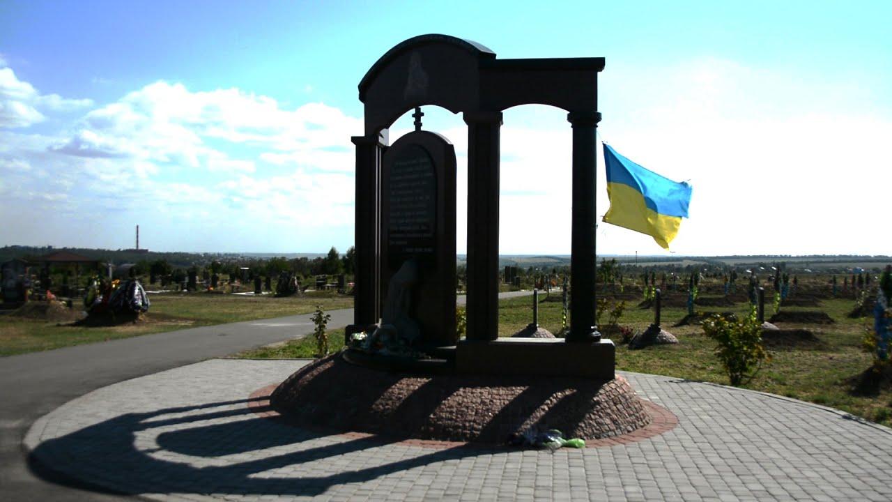 На Краснопольском кладбище состоится молебен о погибших воинах Украины. Афиша Днепра
