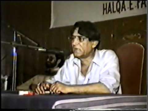 Inkaar ya Iqrar 4 Of 5 By Prof. Ahmad Rafique (Haripur)