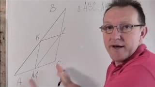 Средняя линия треугольника.