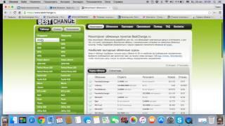Инструкция как и где поменять рубли на биткоин ( BITCOIN )