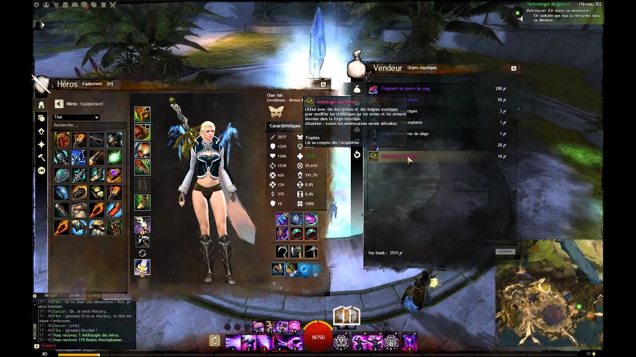 gw2 how to get vipers stats