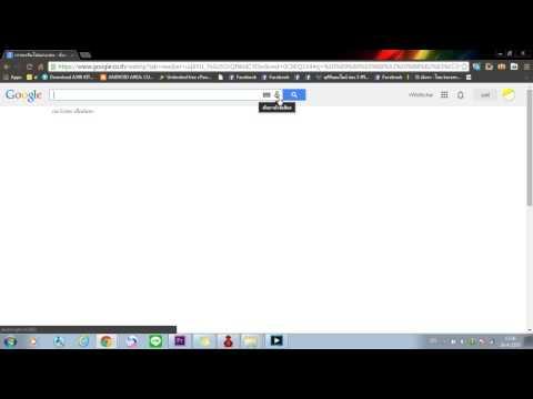 ทำอะไรดีบนอินเทอร์เน็ต#2 ตอน Google ไทยไทย | THEWUT CHANNEL